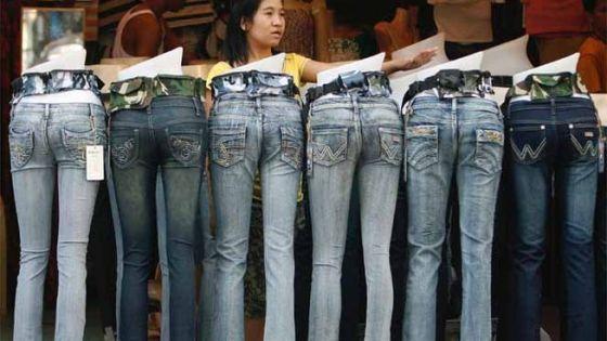 Exposicion-pantalones-vaqueros_MDSIMA20090827_0011_4