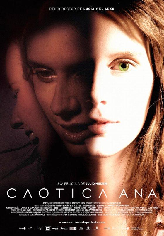 caotica_cartel